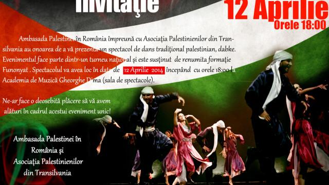 Dans traditional Palestinian, in weekend la Cluj-Napoca