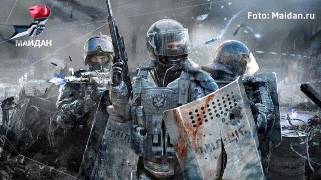 cover jocuri Ucraina