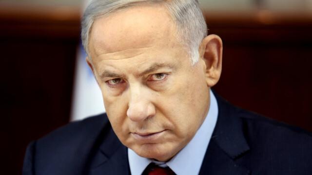 Israelul a lansat \