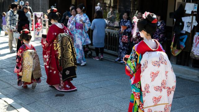 Femei japonia