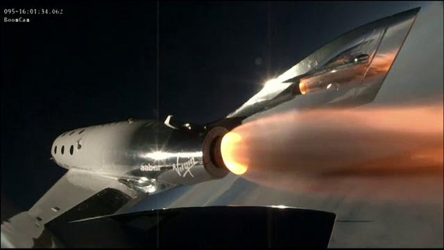 VSS Unity, Virgin Galactic, avion spatial,