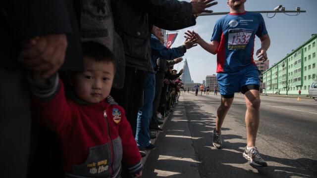 Maratonul de la Phenian