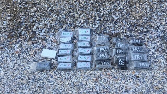 """Dosarul """"Cocaina de la Marea Neagră"""" a fost finalizat. Cum au ajuns drogurile din Brazilia în România - Imaginea 5"""