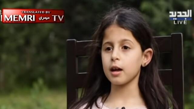 """O fetiță i-a dat șefului Hezbollah toți banii din pușculiță, ca să """"cumpere o rachetă"""" - Imaginea 3"""