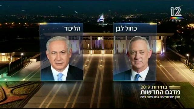 Schimbare de ton: Netanyahu îl invită pe rivalul lui să formeze un guvern de uniune naţională