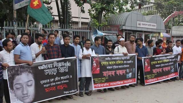 Cazul care a zguduit Bangladeshul. 16 condamnați la moarte pentru incendierea unei tinere - Imaginea 3