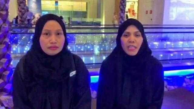 Ce s-a întâmplat cu 2 femei condamnate la moarte pentru vrăjitorie într-o ţară islamică