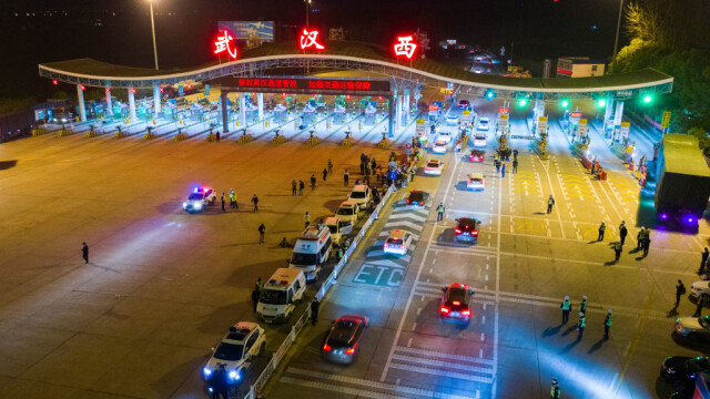 FOTO&VIDEO Primele imagini din Wuhan după ridicarea carantinei - Imaginea 3