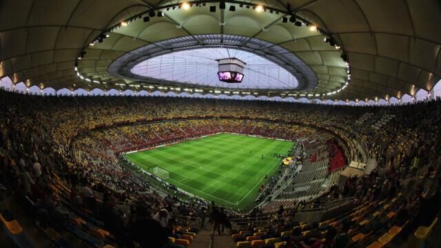 EURO2020 aduce suporterii pe stadion. Meciurile de la București se vor organiza cu 13.000 de spectatori în tribună
