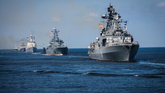 Depozit important de gaze naturale, descoperit în Marea Neagră. Anunțul președintelui turc
