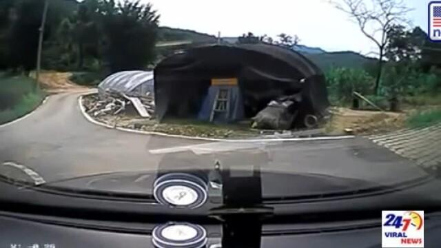 masina