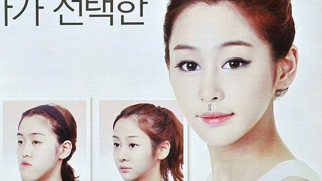 Operatia estetica din Coreea de Sud care le face pe tinere sa \
