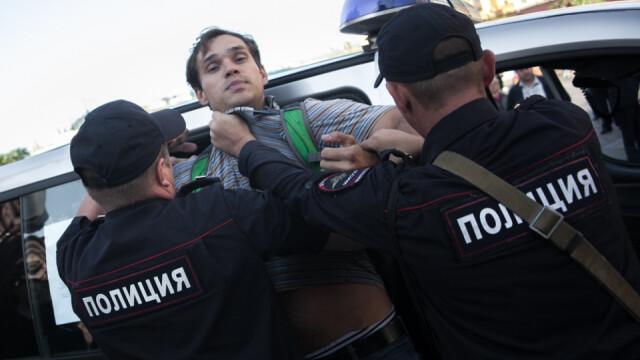 Ce a patit singurul rus care a protestat in Piata Rosie din Moscova impotriva invadarii Ucrainei
