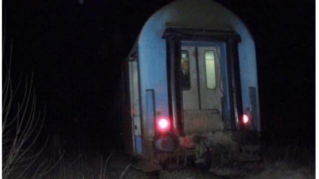 tren bulgaria