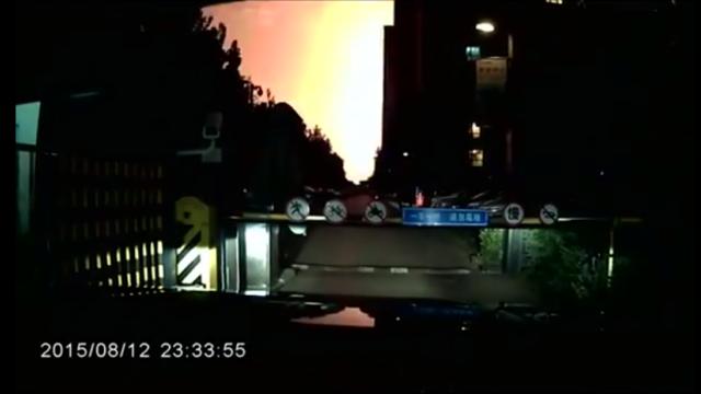 Explozii uriase in China. Momentul tragediei a fost filmat de o camera aflata la bordul unei masini. VIDEO