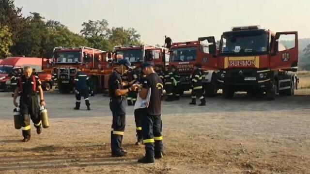 site ul de dating cu pompieri
