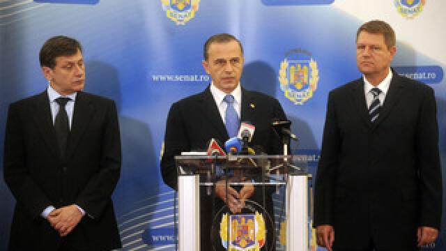 Cum se face Guvernul Johannis? Ce ministere vor PSD-ul si PNL-ul?