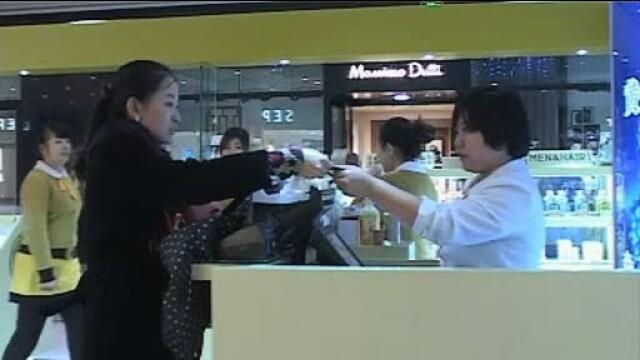 cumparaturi, China