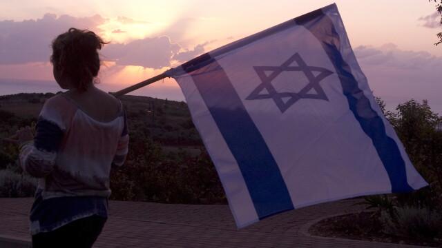 In afaceri nu sunt dusmani! O companie israeliana e banuita ca a livrat sisteme de spionaj Iranului
