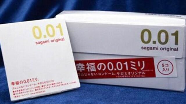 Japonezii au creat cel mai subtire prezervativ din lume