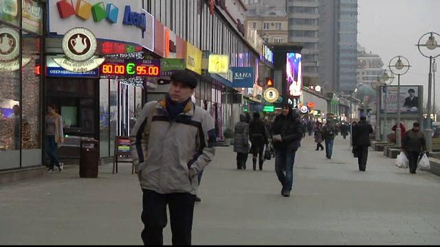 Rusia va intra in recesiune severa si poate sa traga in jos economia mondiala. Previziunile analistilor pentru 2015
