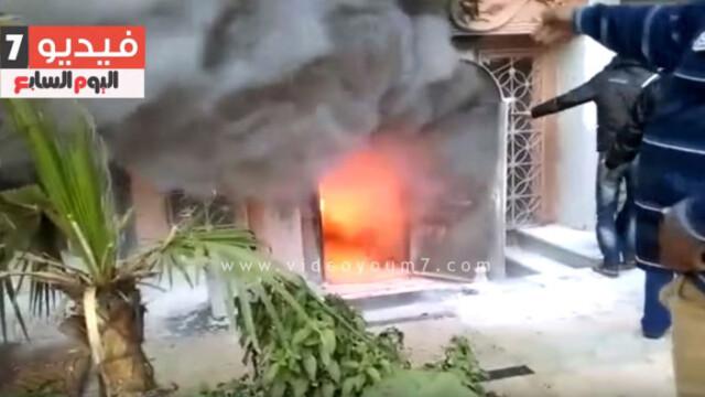 atac restaurant egipt