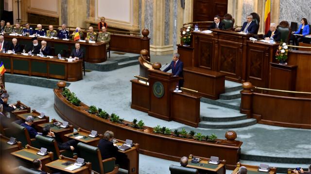 Dacian Ciolos vorbind iN parlament