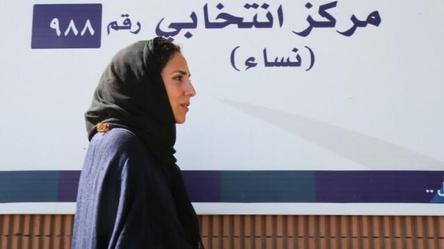 femeie Arabia Saudita Getty