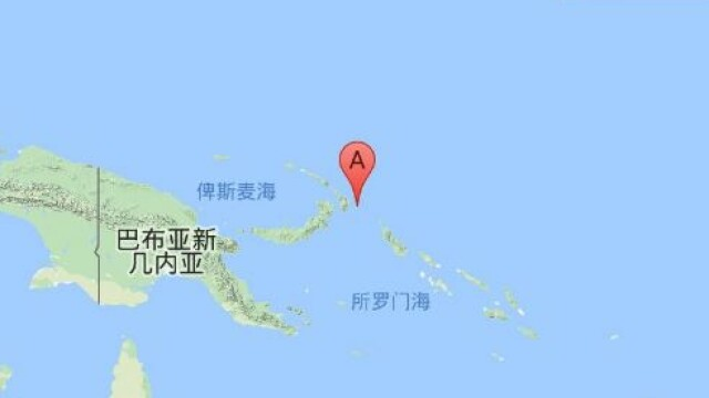 cutremur Papua Noua Guinee