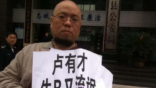 Un blogger activist din China a fost condamnat la 8 ani de închisoare