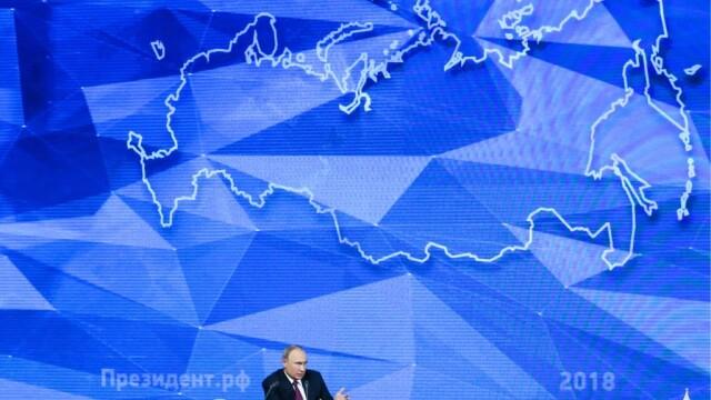 Putin, despre scutul de la Deveselu şi SUA: \