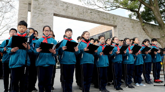 elevi China