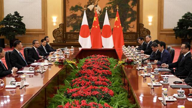summit china
