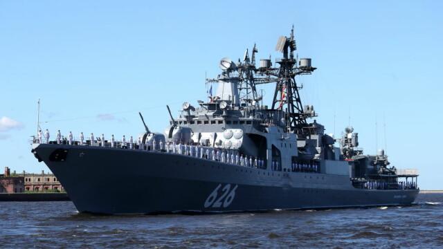 Nouă nave de război rusești, interceptate de Marina Regală în apropierea coastelor Marii Britanii