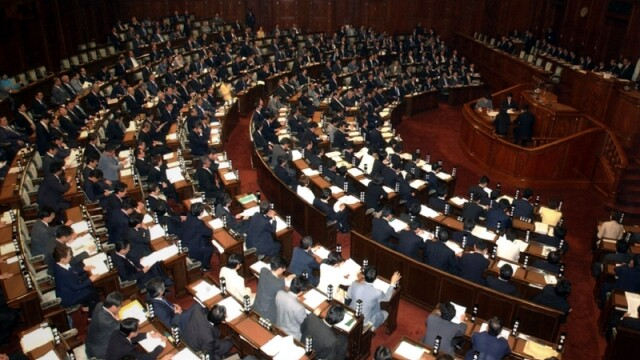 Parlament SUA
