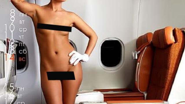 avion sex