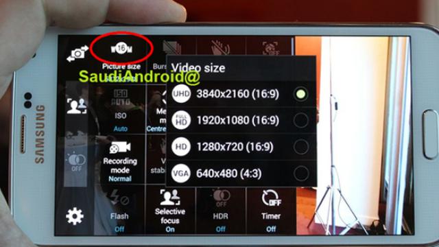 Samsung Galaxy S5, lansat la Barcelona. George Buhnici relateaza despre ce poate sa faca noul model. GALERIE FOTO - Imaginea 3
