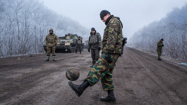 Criza in Ucraina. Kievul acuza ca a suferit \
