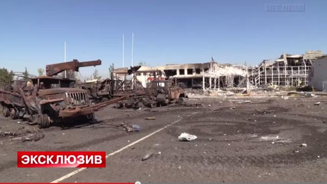 Turism de razboi: O companie din Rusia organizeaza excursii in zonele de conflict din Ucraina