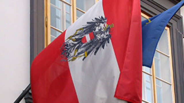 ambasada austriei