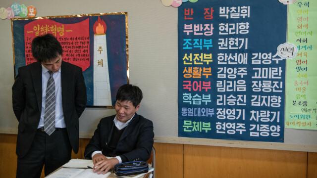 Dezvăluiri despre copilăria în Coreea de Nord. Unde sunt duși elevii talentați - Imaginea 2