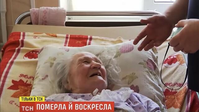 """O femeie """"a înviat"""" la 10 ore după ce a fost declarată moartă. A povestit că a ajuns în Rai - Imaginea 2"""