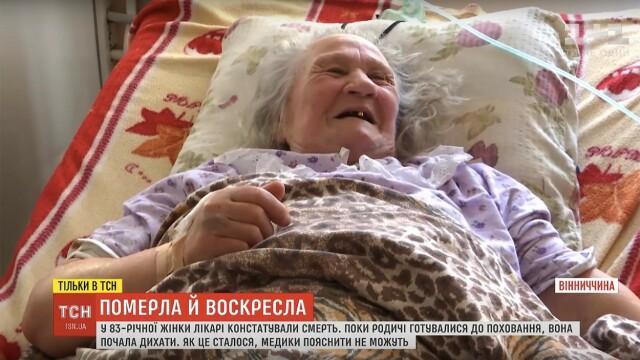"""O femeie """"a înviat"""" la 10 ore după ce a fost declarată moartă. A povestit că a ajuns în Rai - Imaginea 3"""