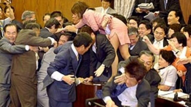 Parlament Taiwan