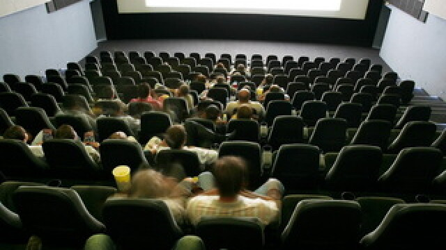 cinema, foto ZF