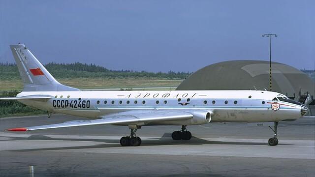 FOTO. Stewardesa concediata dupa ce a publicat pe Internet o fotografie facuta in avion