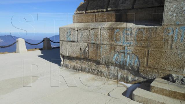 Crucea Caraiman, in Guiness Book. Adevarata fata a monumentului, devenit un risc pentru turisti - Imaginea 3
