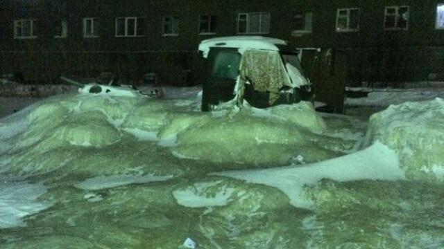 Motivul pentru care un oras din Rusia a ajuns sub un metru de GHEATA. Autoritatile au incercat sa tina totul secret. VIDEO - Imaginea 4