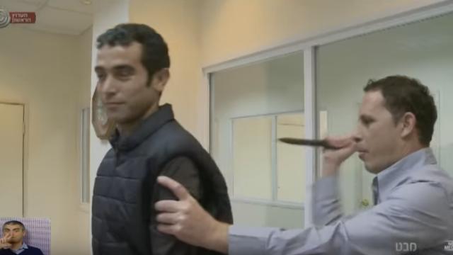 reporter injunghiat