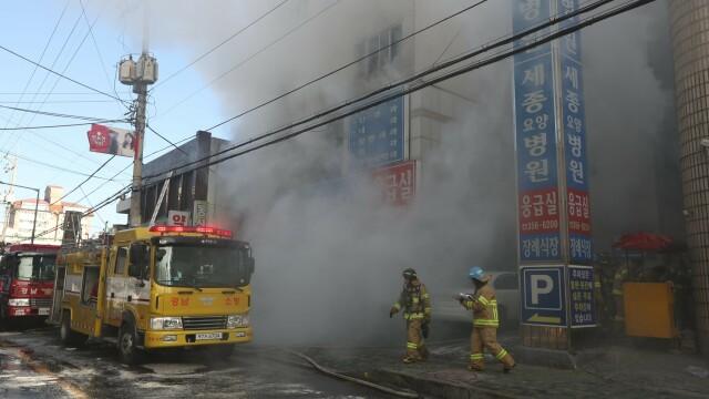 37 de morţi şi zeci de răniţi într-un incendiu la un spital din Coreea de Sud